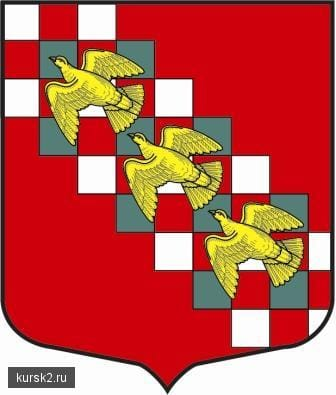 курский герб