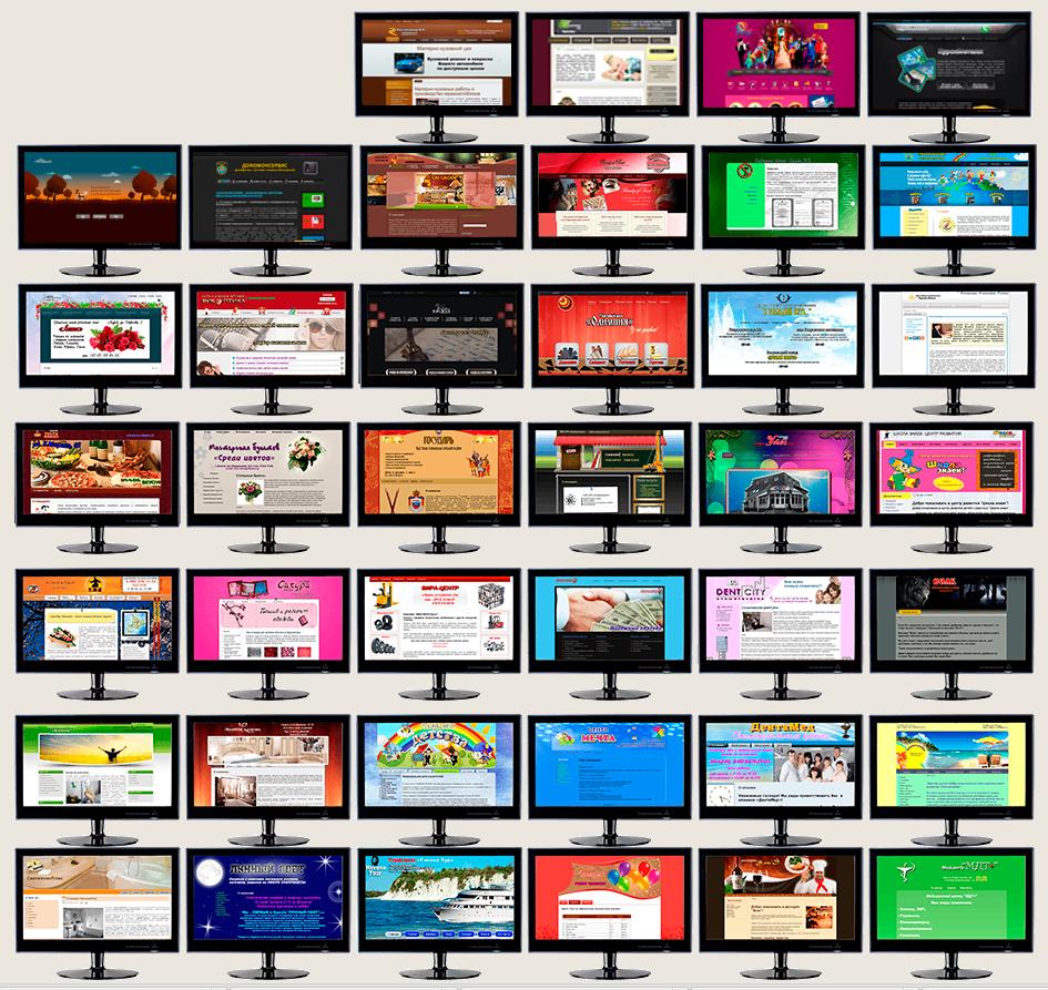 веб студия:
