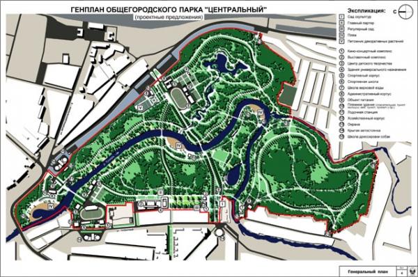 Генплан парка им.50 лет ВЛКСМ в Курске