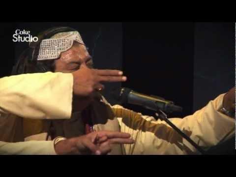 Суфийская музыка